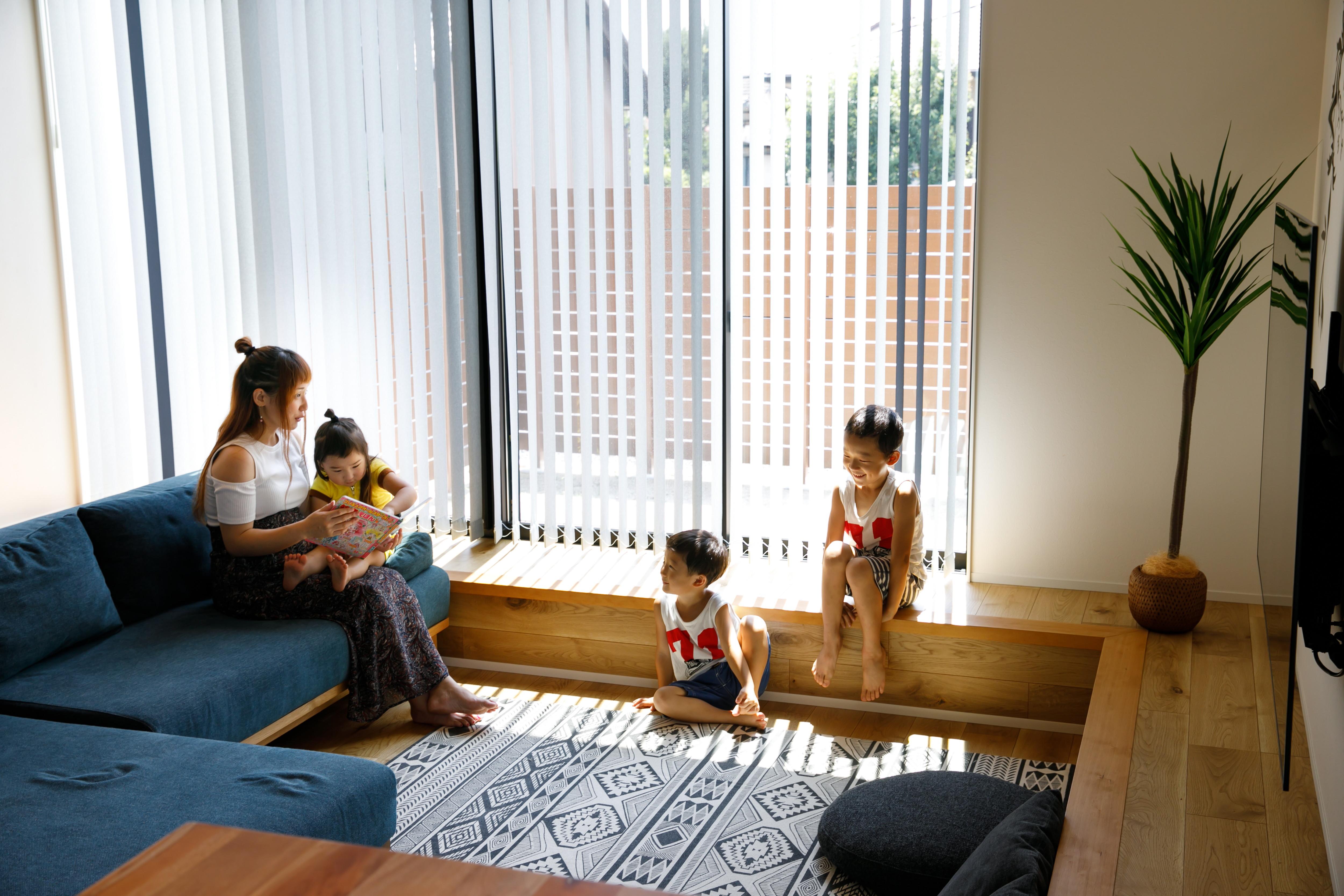 子どもたちと楽しむお家