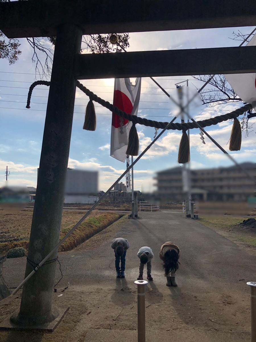 新年の抱負!!